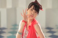 momo_MV_Closeup2_15.jpg